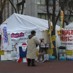 Fukushima Women Occupy METI