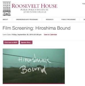 roosevelthousescreening